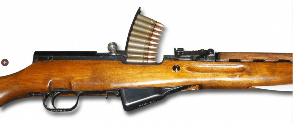 SKS rifle internal magazine